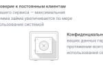 Просрочка платежа еКапуста