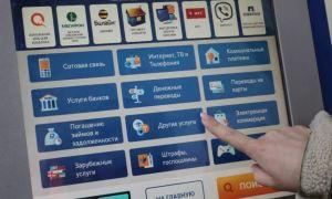 Как правильно оплатить микрозайм в еКапуста